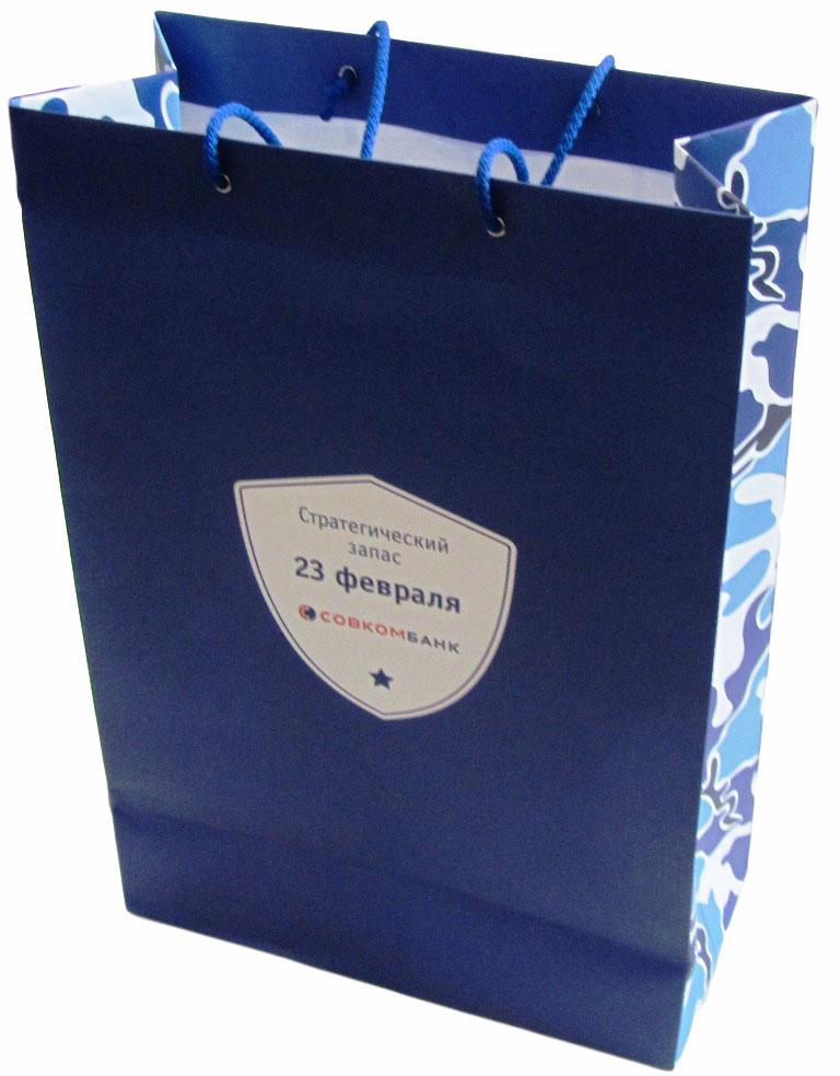 Бумажный пакет Совкомбанк