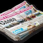 Газета «Слово»