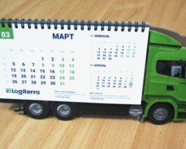 Календарь-машинка