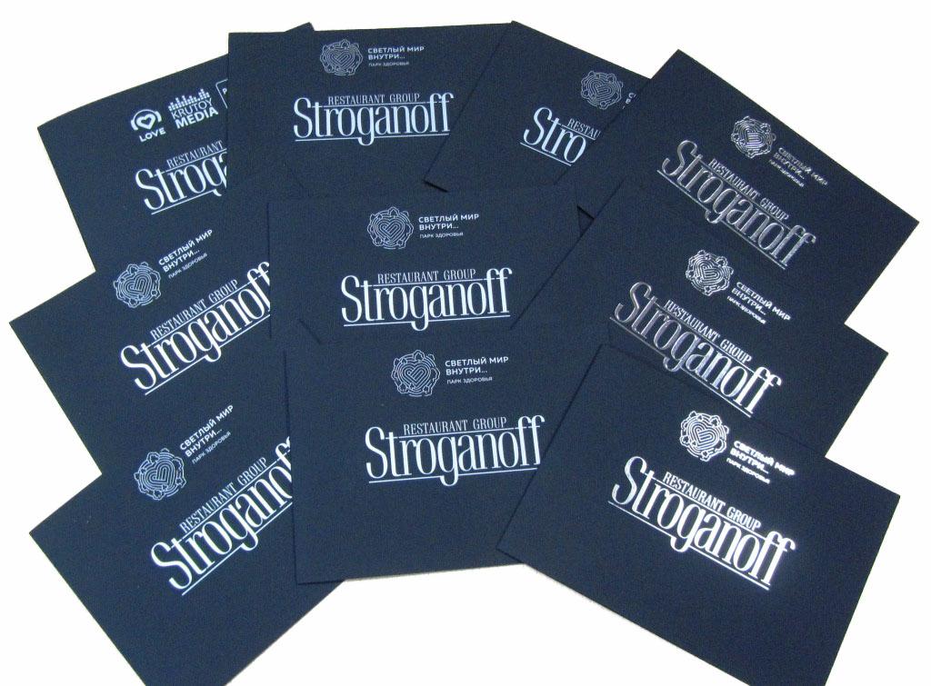 Конверты черные с тиснением логотипа