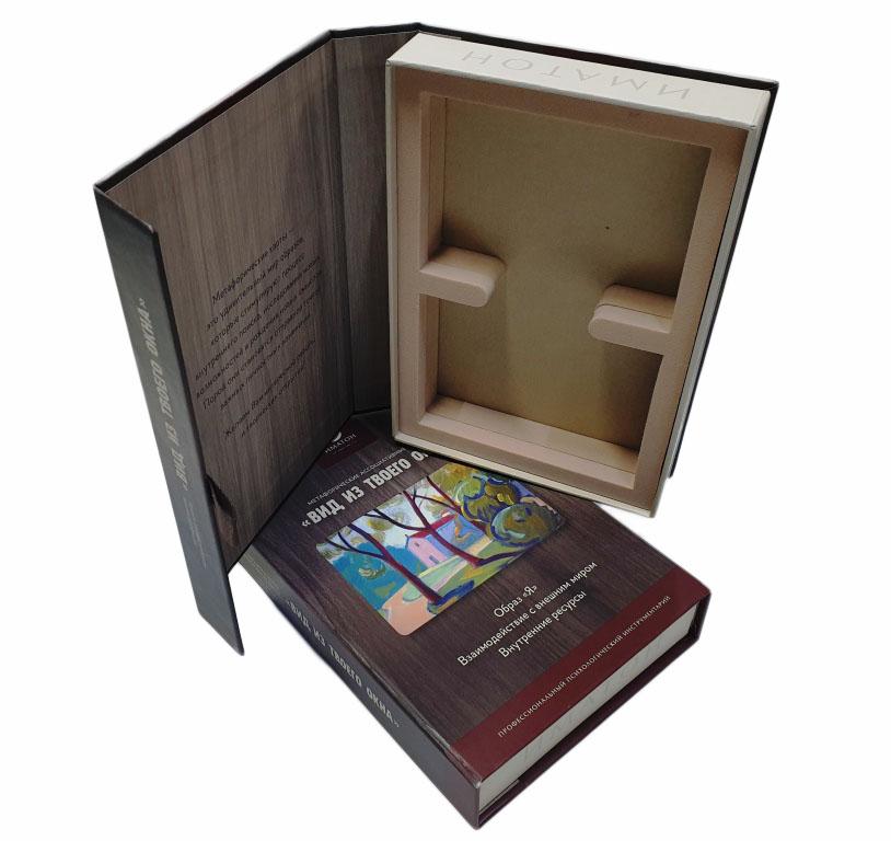 Коробка-книжка с ложементом