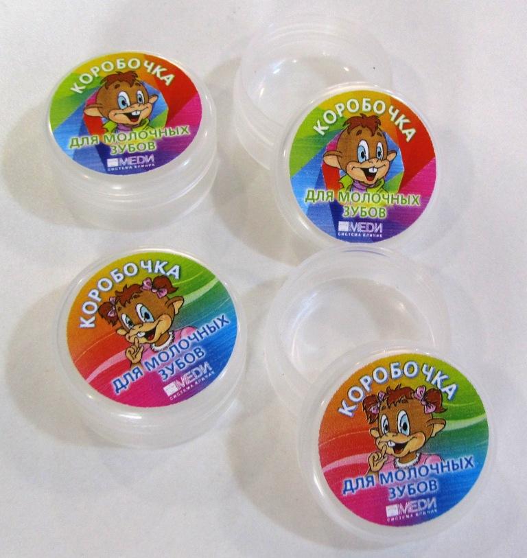 Коробочки для молочных зубов
