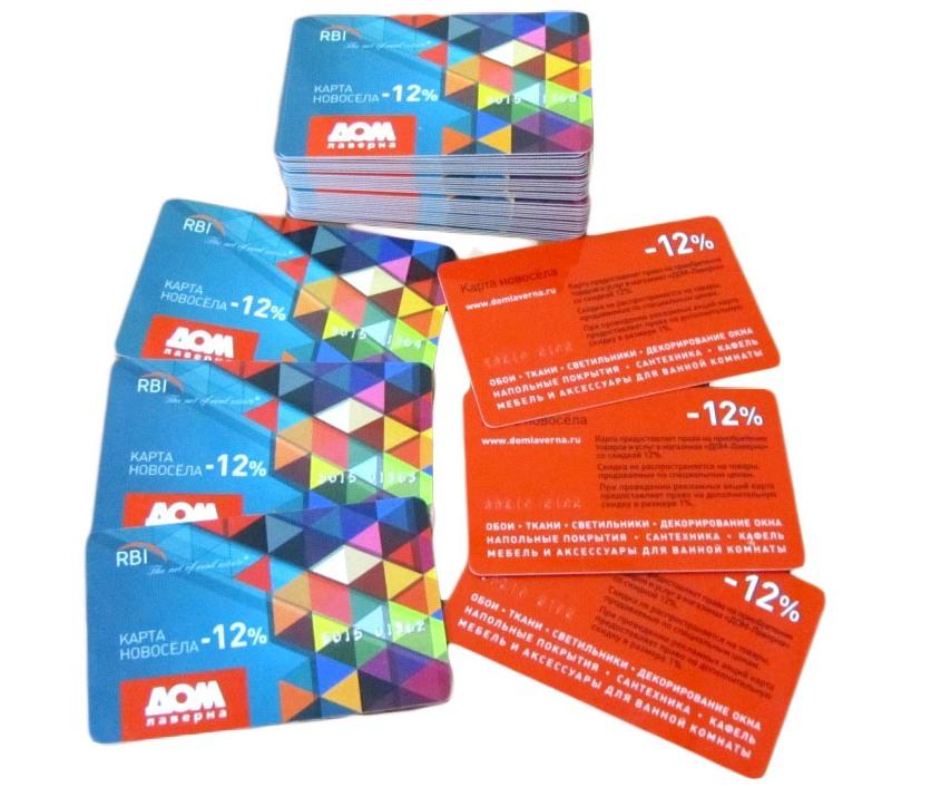 Пластиковые карты с эмбоссированием