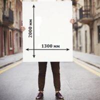 От небольшого 200Х200 мм  до огромного 1300х2000 мм