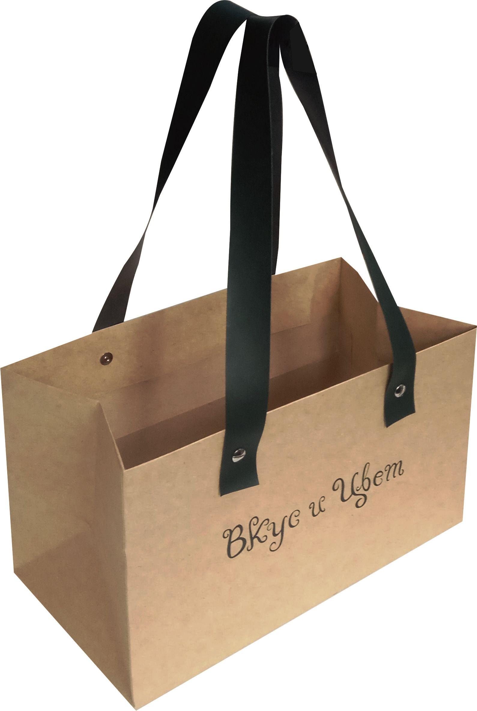 Сумка-пакет для цветов. Ручки - кожзам на болтах. Выдерживает вес 3,5 кг.
