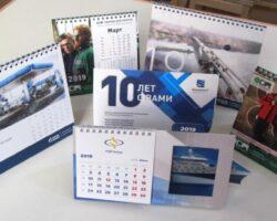 Календари Домик 2019