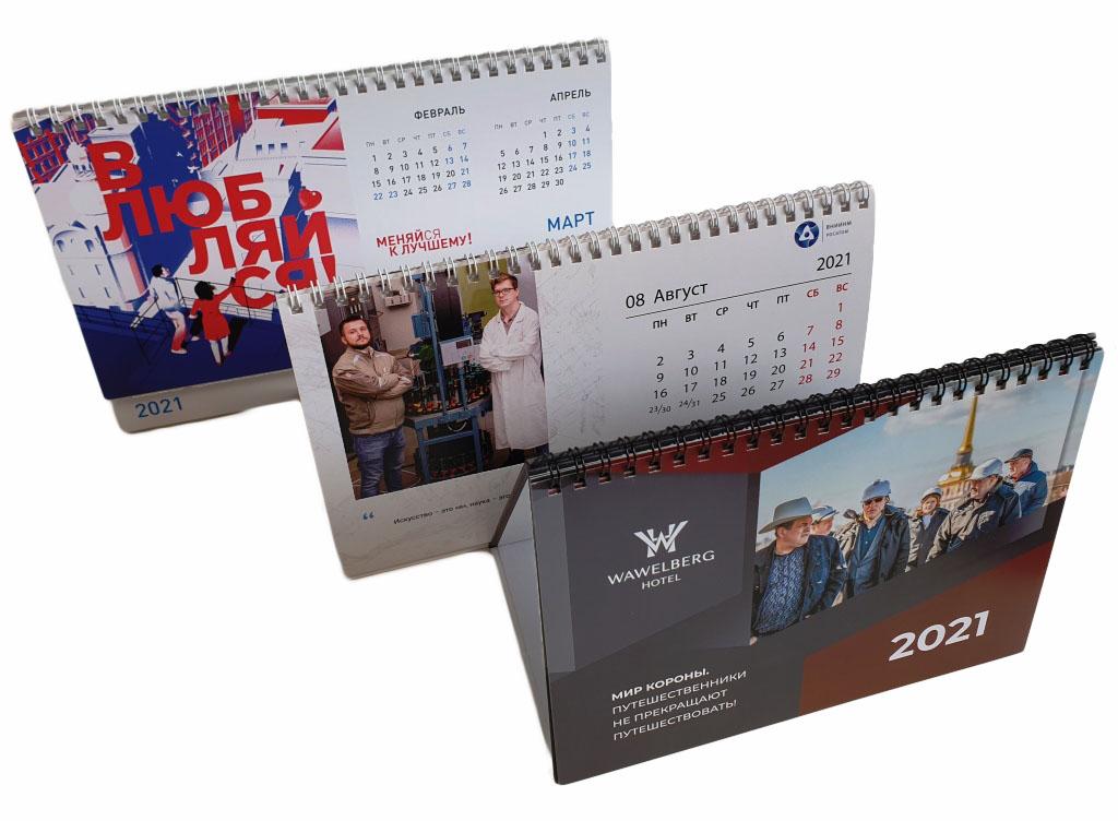 Календари Домик 2021 с индивидуальными блоками