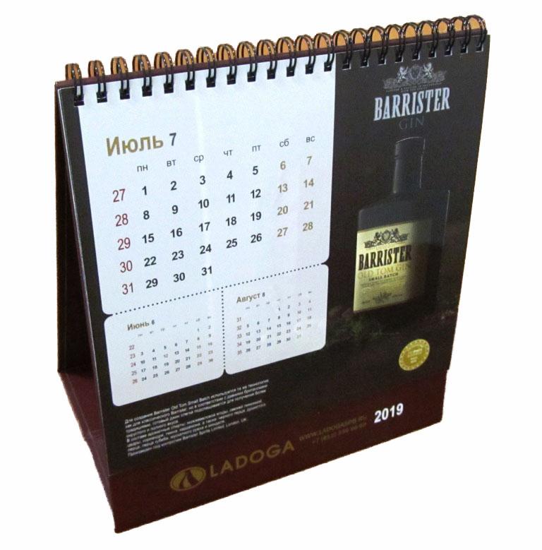 Календарь Домик 2019 с кашировкой
