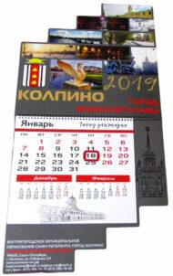 Календарь Моно 2019