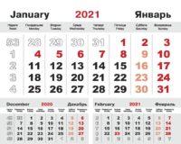 Блоки Шорт 2021 бело-серые офсетная бумага 297х230 мм