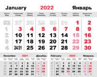 Блоки Моно 2022 бело-серые