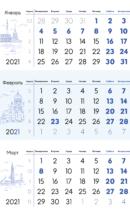 Блоки Трио 2021 Питер офсетная бумага 292х150 мм