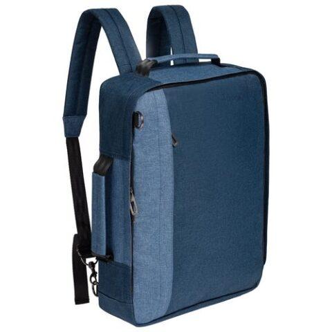 Рюкзак для ноутбука 2 в 1 twoFold